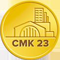 Специализированная механизированная колонна №23 Логотип